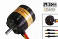 PULSO brushless motor 2820 series for RC