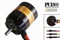 DC Brushless motor 2826 series for RC