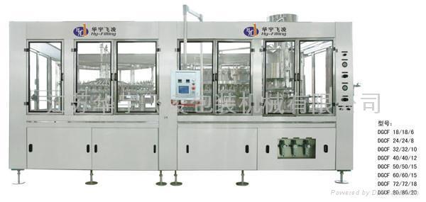 碳酸飲料灌裝機 1