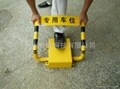 浙江遥控车位锁(AS-BW-1) 3