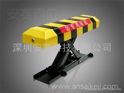 杭州遥控车位锁(AS-BW-1)杭州车位锁 1