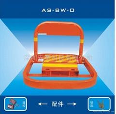 霸位牌廣州遙控防撞車位鎖(AS-BW-O)