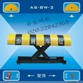 霸位牌上海遥控车位锁(AS-BW-3) 半圆设计 2