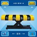 霸位牌上海遥控车位锁(AS-BW-3) 半圆设计 3