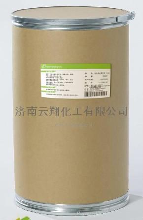 供 环己烷  1