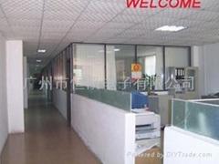 Guangzhou Hankr Electronics Co.,LTD