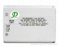 MOBILE PHONE BATTERY BLC-2 FOR NOKIA