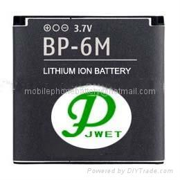 MOBILE PHONE BATTERY BP-6M FOR NOKIA 3250