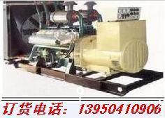 500千瓦柴油发电机组价格