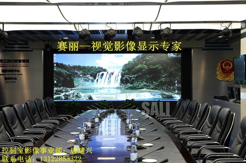 賽麗威創淳中67英吋LED光源拼接顯示牆 5