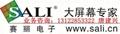 三菱賽麗威創LED光源大屏幕 5