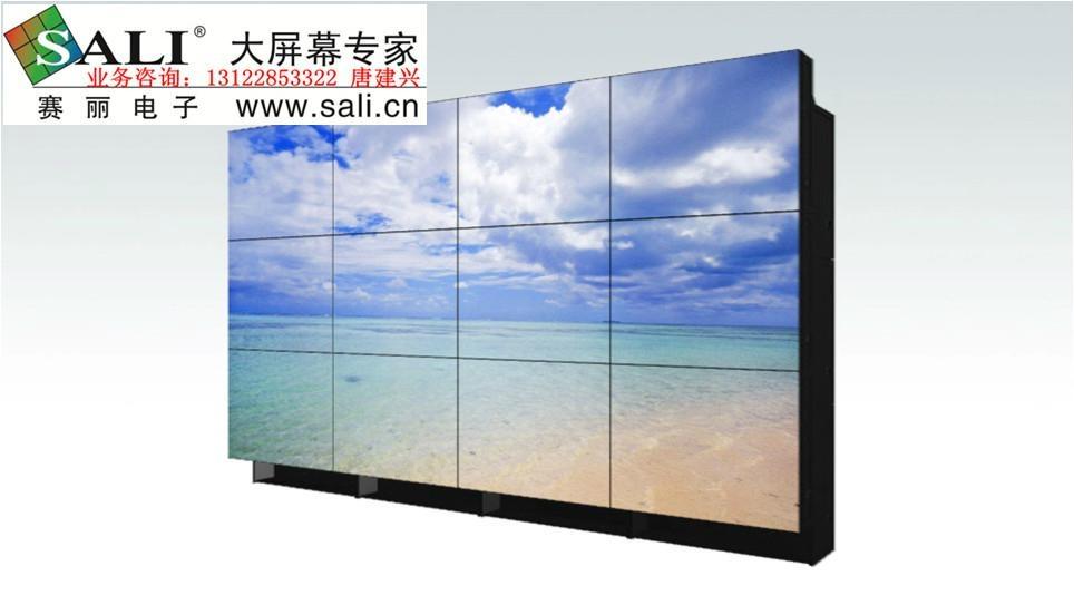 三菱賽麗威創LED光源大屏幕 1