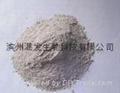 Supply high-quality shell powder
