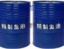 供应优质鱼油饲料