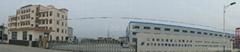 Taixing Expansion Marine Equipment Co.,Ltd