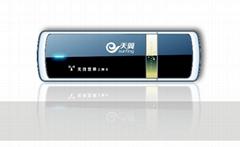 3G無線上網卡