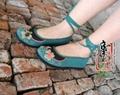 绣花鞋 2