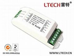 供应LED扩展器