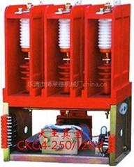 CKG4-160/12-10D高压真空交流接触器