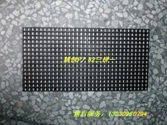LED三拼一全彩屏