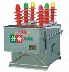 ZW8-12/630-25户外高压真空断路器