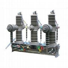 ZW32-24/630-25户外高压真空断路器
