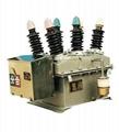 ZW1-10/630-25,ZW1-12户外高压真空断路器  1