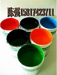 强化版油墨