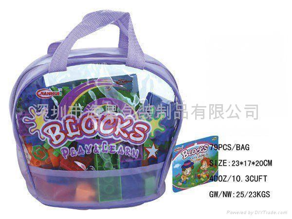 PVC包裝袋 1