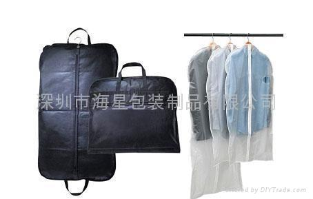 suit covers 1