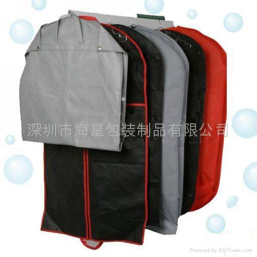 suit covers 3
