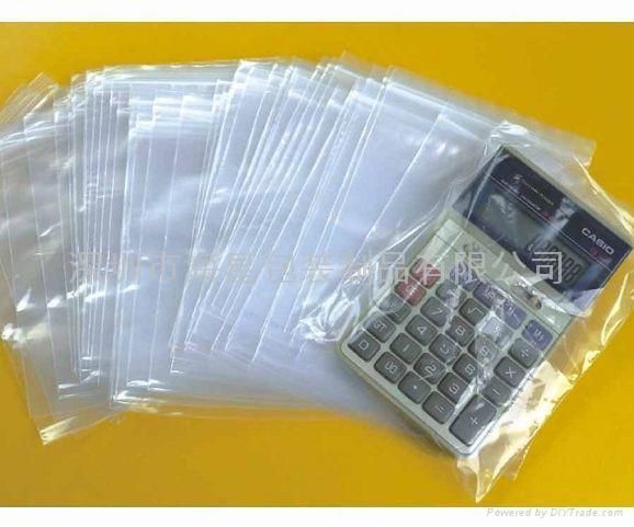 packaging bags 4
