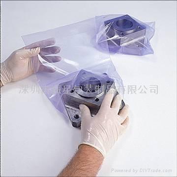packaging bags 5