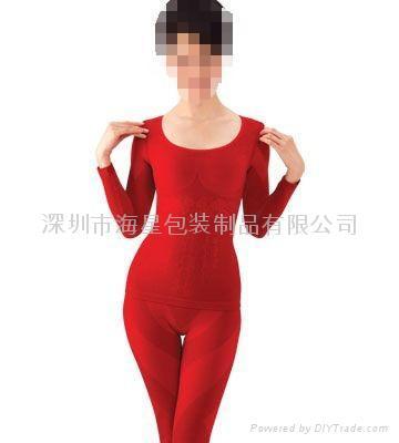 Thermal underwear 1