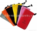 Mobilephone bags 1