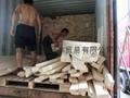 航模用輕木原材料