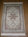 HAND MADE SILK CARPET PERSIAN DESIGN