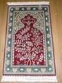 Hand made pure silk carpet
