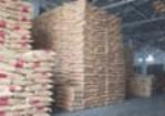 PEI塑胶原料 聚醚酰亚胺 美国GE 1000-7101