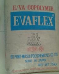 EVA塑胶原料 日本三井  40W, 150
