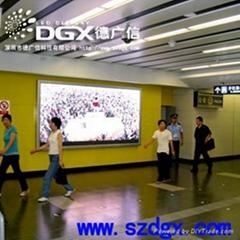LED Display Screen (Indoor P10)