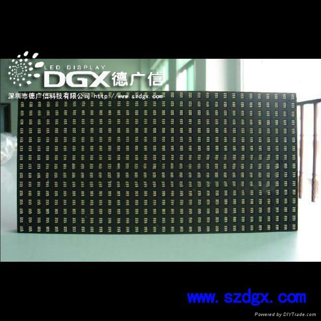 LED Display (Indoor P7.62) 1
