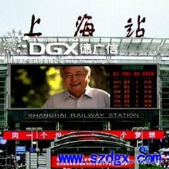 LED Display (Outdoor P16), Full Color