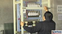 专业变频器日常维护保养