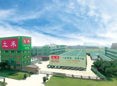 Foshan Tuhe Equipment Co,.Ltd