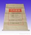 Sack Kraft paper woven bags 1