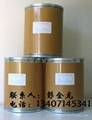 β-胡萝卜素 1