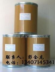 β-胡蘿蔔素