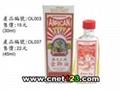 金獅油 (獅子油)