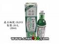 陳日興田七青竹草藥油 (青竹油)  1